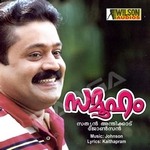Samooham songs