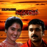 Kilivathil songs