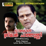 Sakshal Sreeman Chathunni songs