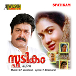 Spadikam songs