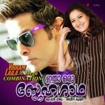 Itha Oru Snehagadha songs