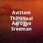 Avittam Thirunaal Aarogya Sreeman songs