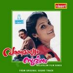 Varanamaalyiyam songs