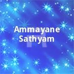 Ammayane Sathyam songs