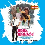 Sugham Sughakaram songs