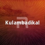 Kulambadikal songs