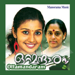 Ottamandaram songs