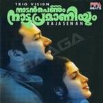 Nadanpennum Naattupramaaniyum songs