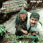 John Paul Vaathil Thurakkunnu songs