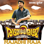 Rajadhi Raja songs