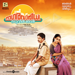 Nagaravaridhi Naduvil Njan songs