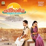 Nagaravaridhi Naduvil Njan songs