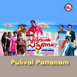 Pulival Pattanam songs