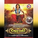 Swami Film songs