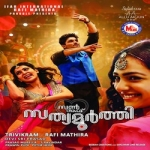 Son Of Sathyamoorthi songs