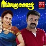 Nakshathratharattu songs
