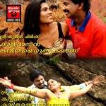 Kalidasan Kavitha Ezhuthukayanu songs