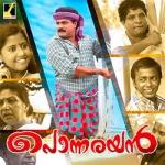 Ponnarayan songs