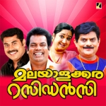 Malayalakkara Residency songs