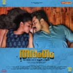Tharangam songs