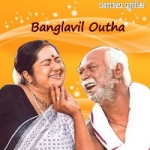 Banglavil Outha songs