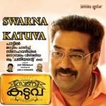 Swarna Katuva songs