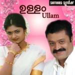 Ullam songs