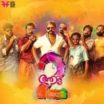 Aadu 2 songs