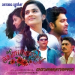 Chemparathippoo songs