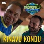 Sudani From Nigeria songs