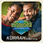 Sudani From Nigeria songs