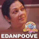 Kuttanadan Marpappa songs