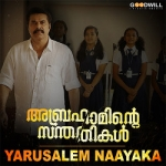 Abrahaminte Santhathikal songs