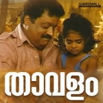 Thaavalam songs