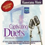Captivating Duets