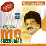 Evergreen MG. Sreekumar songs
