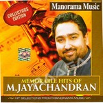 Memorable Hits Of M. Jayachandran