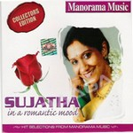 Sujatha In A Romantic Mood