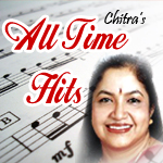 Chitra All Time Hits - Vol 2