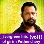 Evergreen Hits Of Girish Puthenchery - Vol 1 songs