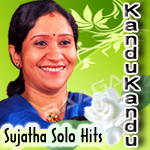 Kandu Kandu - Sujatha songs