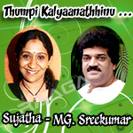 Thumpi Kalyaanathhinu - Sujatha And MG. Sreekumar