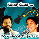 Kunu Kune -  Sujatha And Yesudas songs