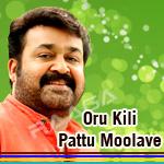 Oru Kili Pattu Moolave- Melodies of Mohanlal