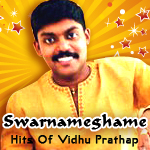 Swarnameghame...Hits Of VP - Vol 2 songs