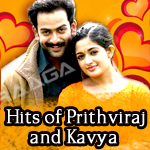 Hits Of Prithviraj And Kavya