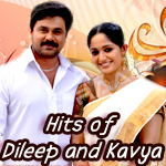 Hits Of Dileep and Kavya songs
