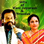 Hits of Vani Jayaram and Yesudas songs