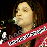 Solo Hits Of Manjari songs