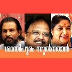 Shanthipuram Tampuran songs